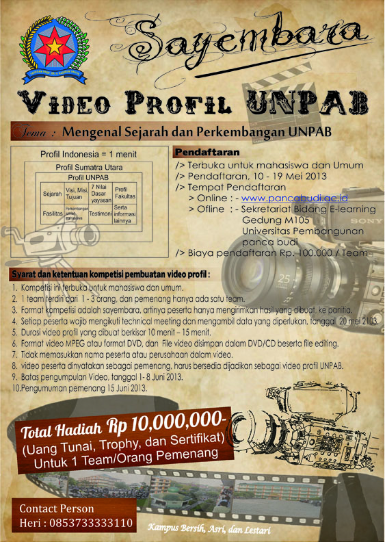 Sayembara Video Profil UNPAB