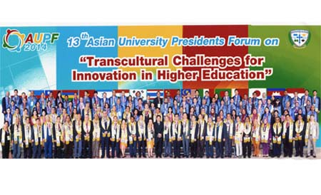 unpab-go-to-the-aupf-2014-in-christian-university-thailand-1_597907.jpg